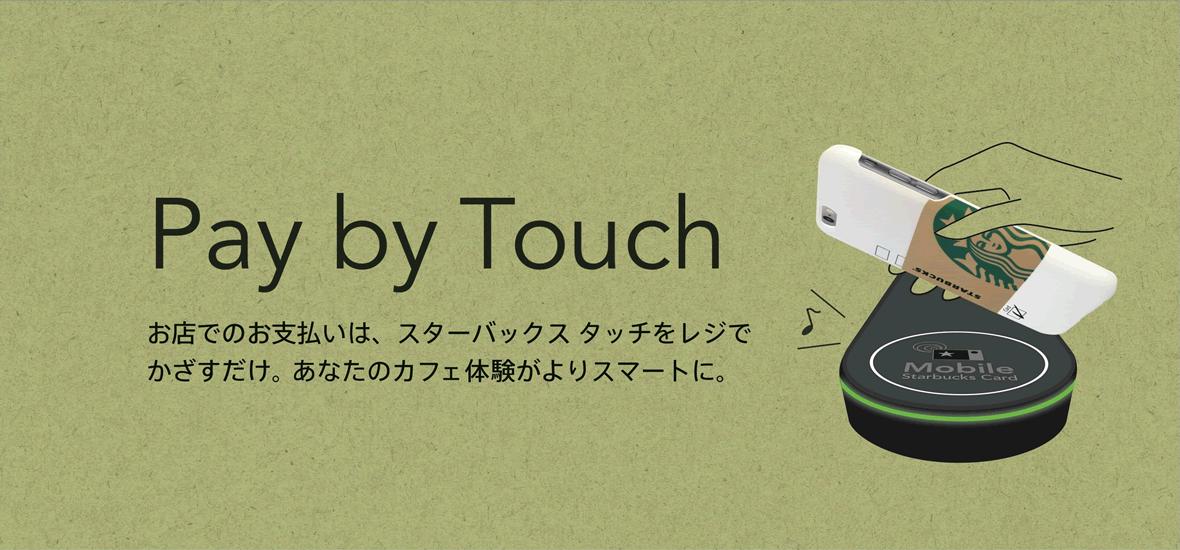 20150516_1_2