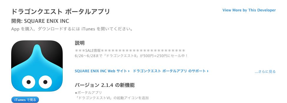 スクリーンショット 2015-06-27 16.38.49