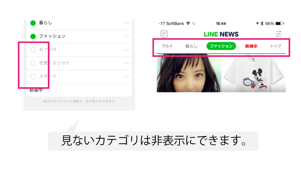 linenews3