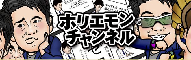 スクリーンショット 2015-07-04 00.13.53