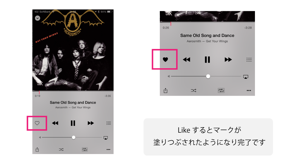 applemusic-like2