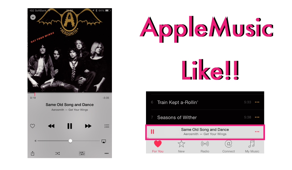 applemusic-like