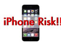 smartphone-risk