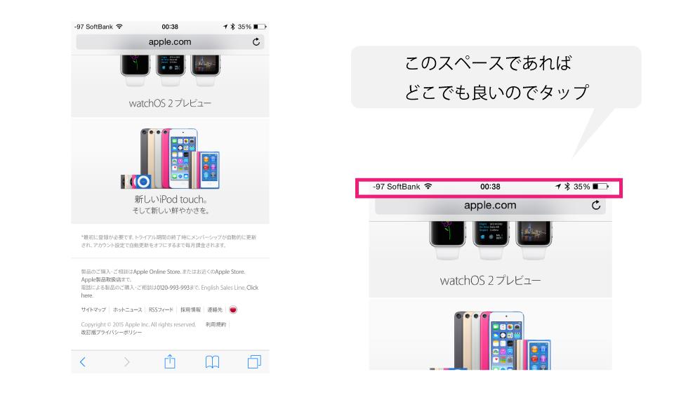 iphone_top1