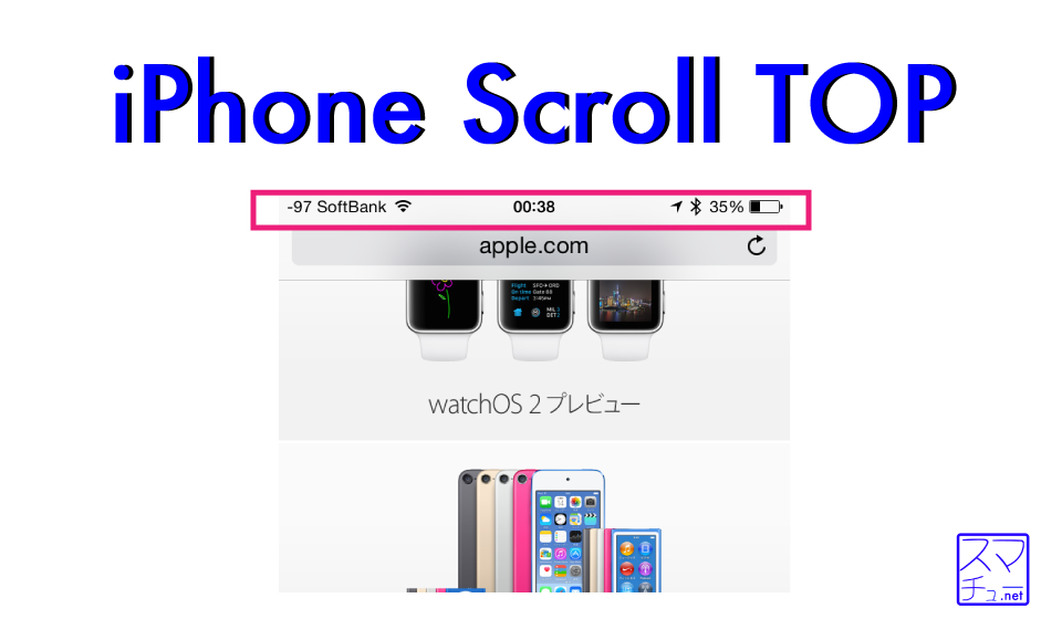iphone_top2