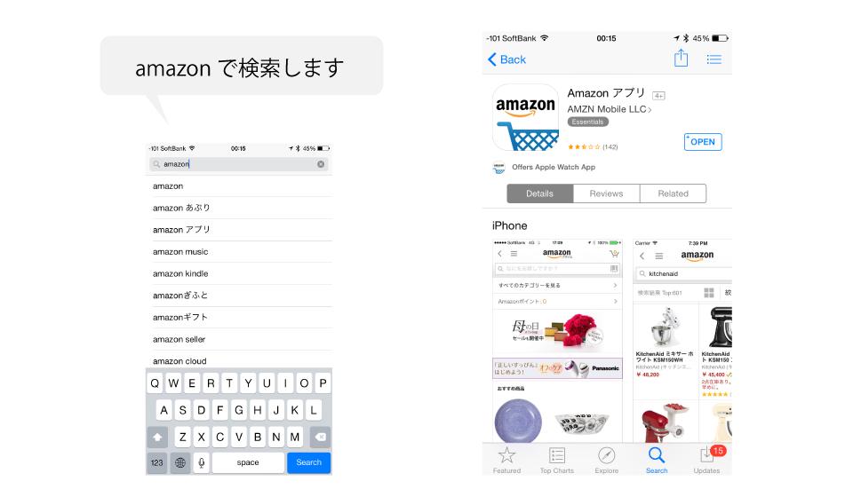 amazon-app_2