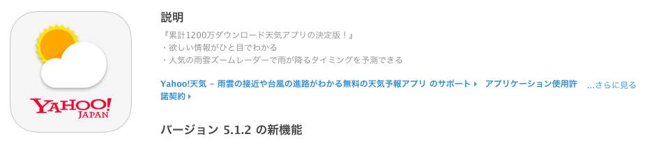 スクリーンショット 2015-08-17 23.35.58