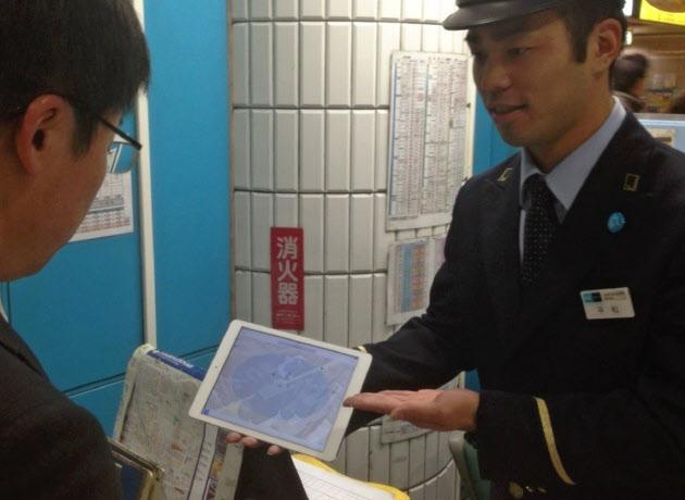 東京メトロや小田急、全駅にタブレット導入