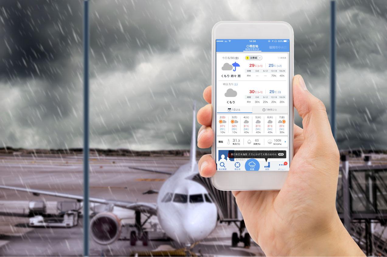 iphone-app-weather-yahoo-2
