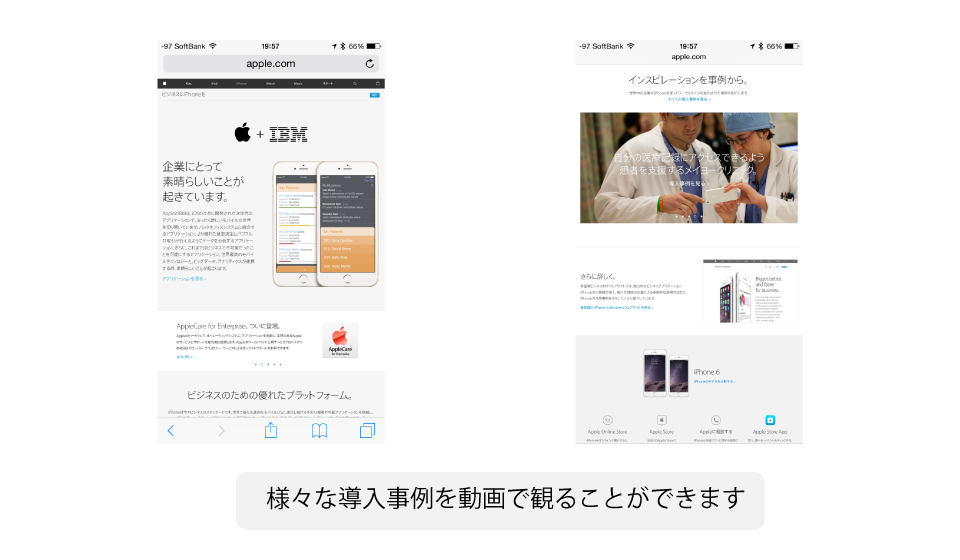 iphone-business_3