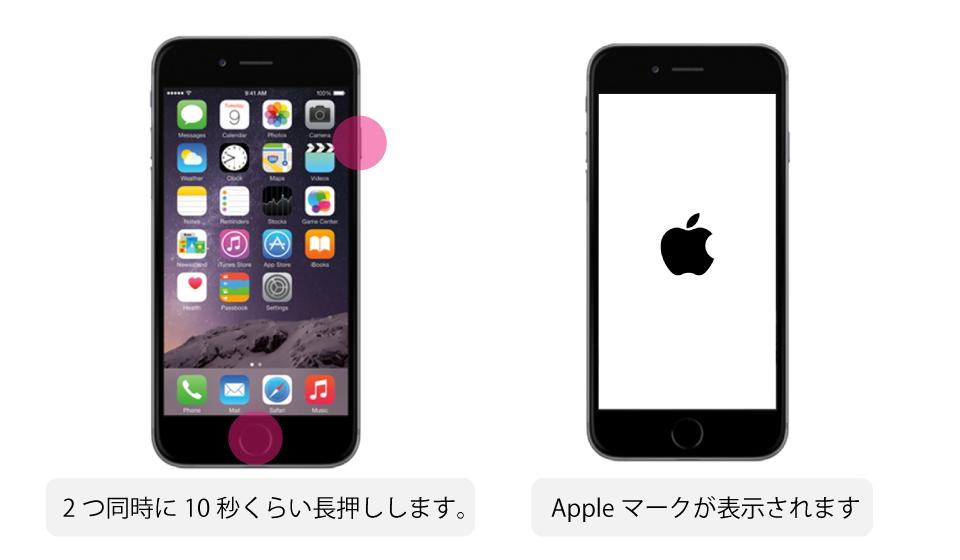 iphone-reset3