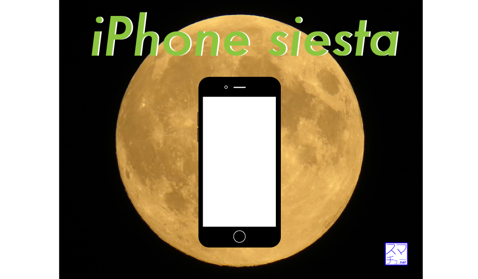 iphone-siesta