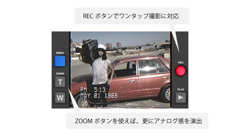 vhs-camera_2