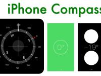 app-compass