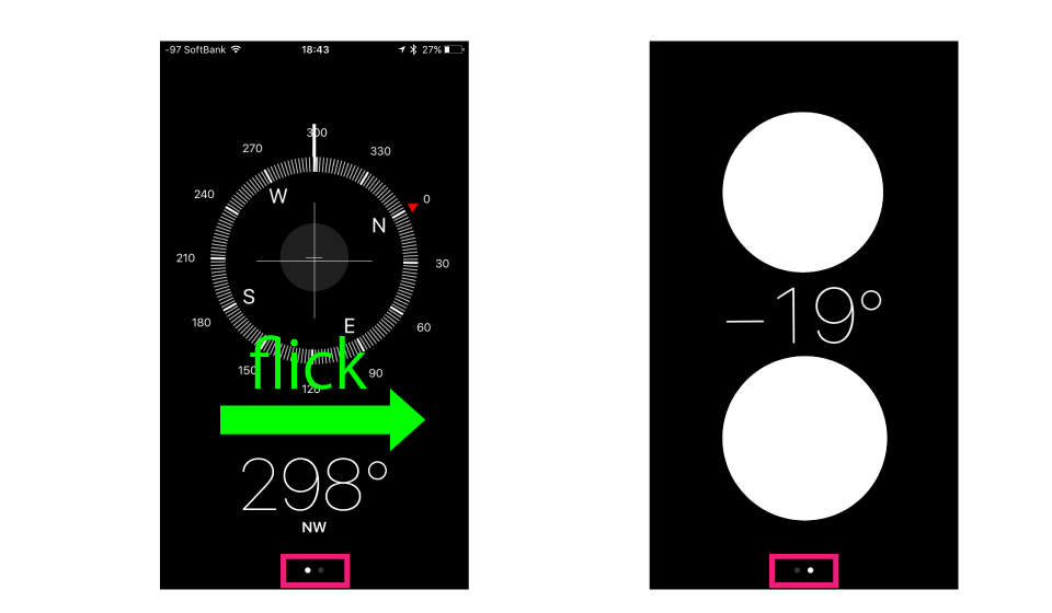 app-compass_2