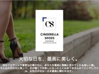 cinderella-shoes