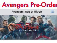 iTunes-avengers