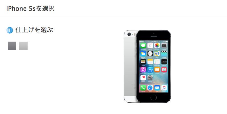 iphone-2015_4