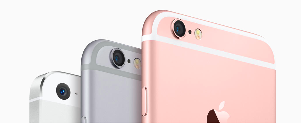iphone-2015_5