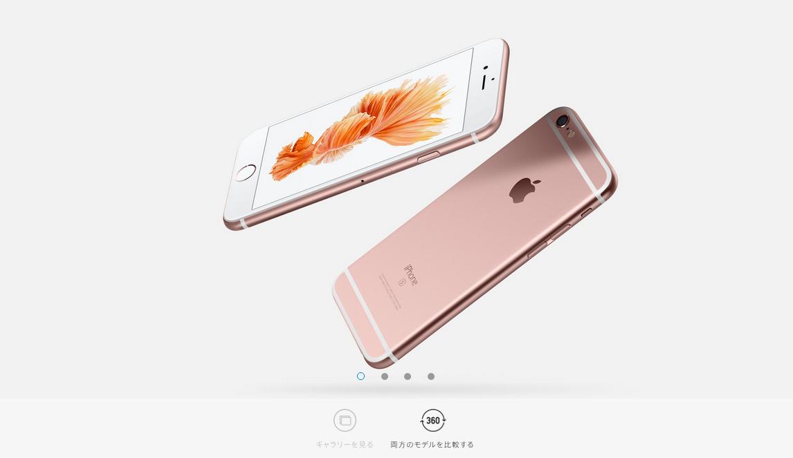iphone-2015_7