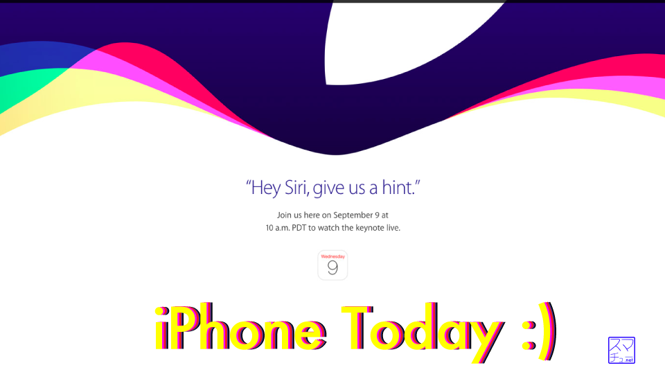 iphone-today