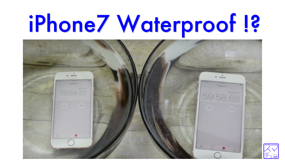 iphone7-waterproof