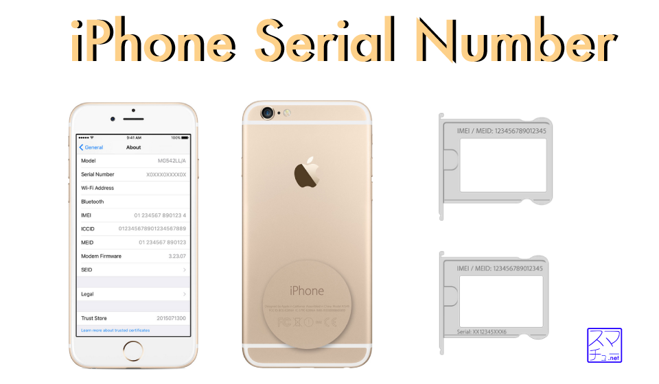 iphone-serial-number