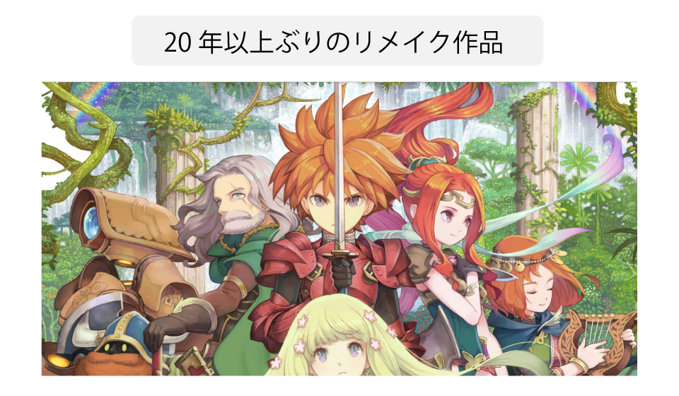 sword-of-mana_2