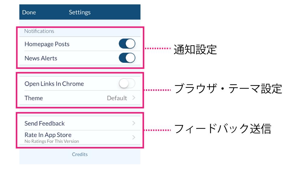 9to5mac-app_3