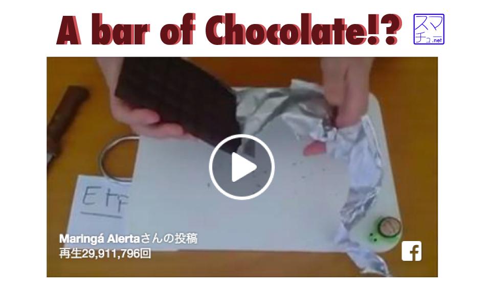 a-bar-of-chocolate_1