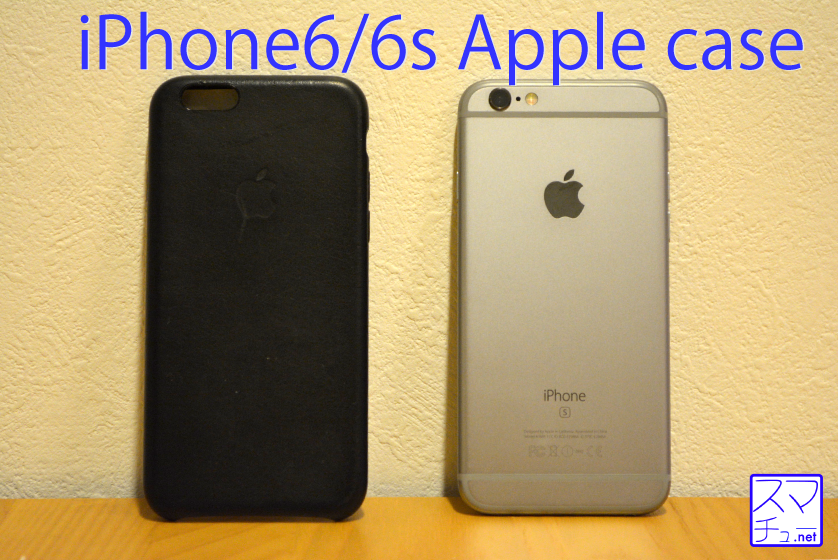 apple-case_1