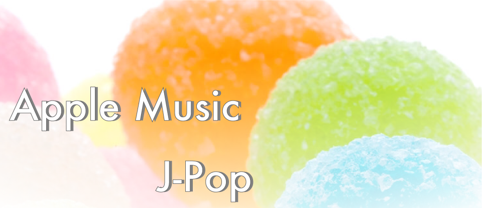 applemusic-j-pop
