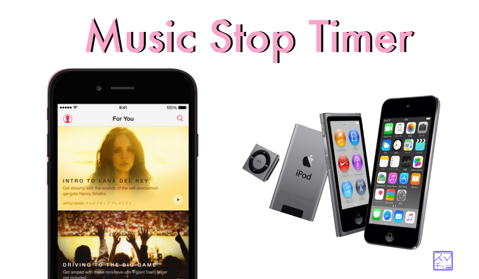 music-stop_1