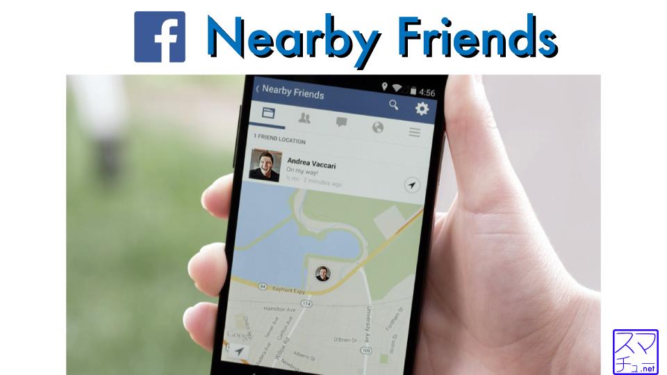 nearby-friends_1