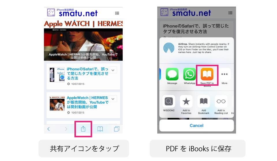 pdf-save_2