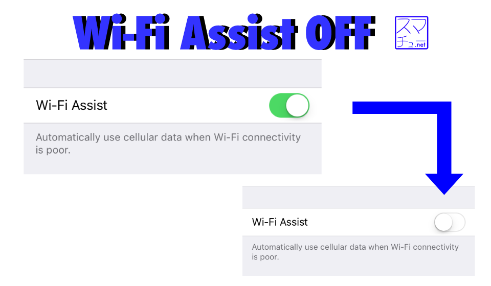 wifi-assist_1