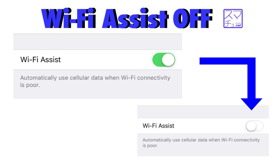 wifi-assist_1