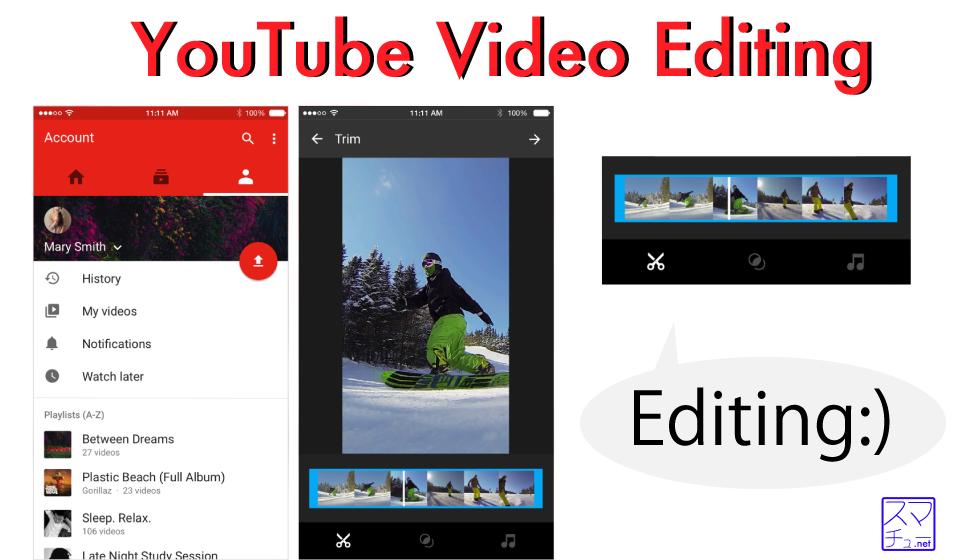 yutube-video-edit_1