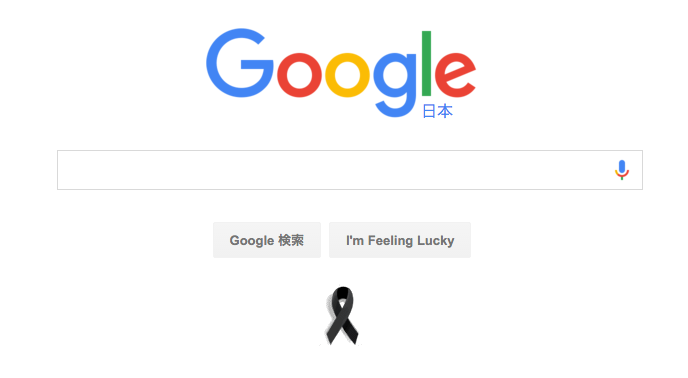 google-black-ribbon