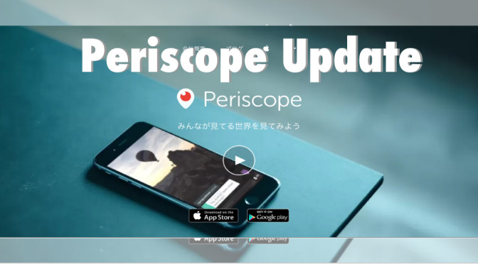 periscope-update