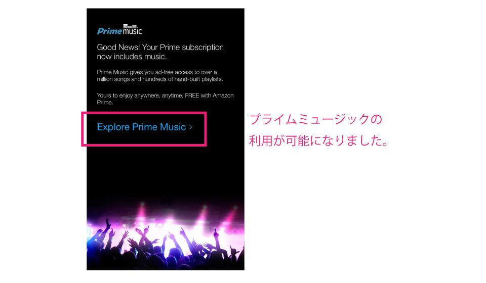 prime-music-app_03