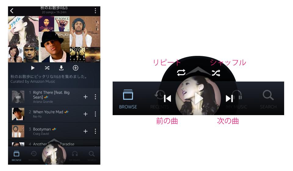 prime-music-app_06