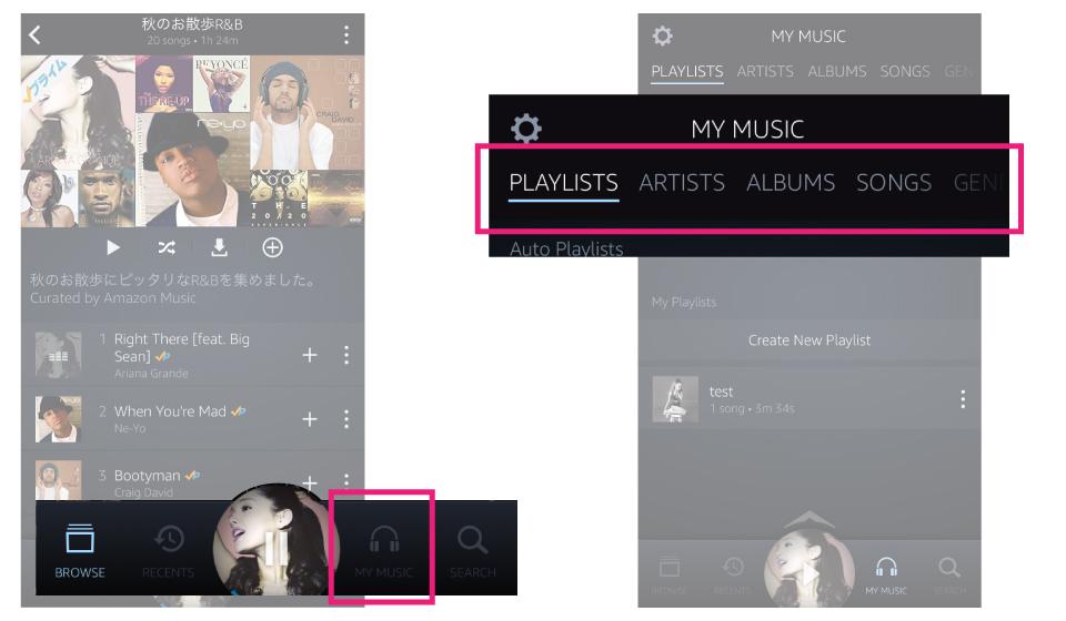 prime-music-app_09