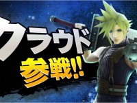 smash-bros-cloud
