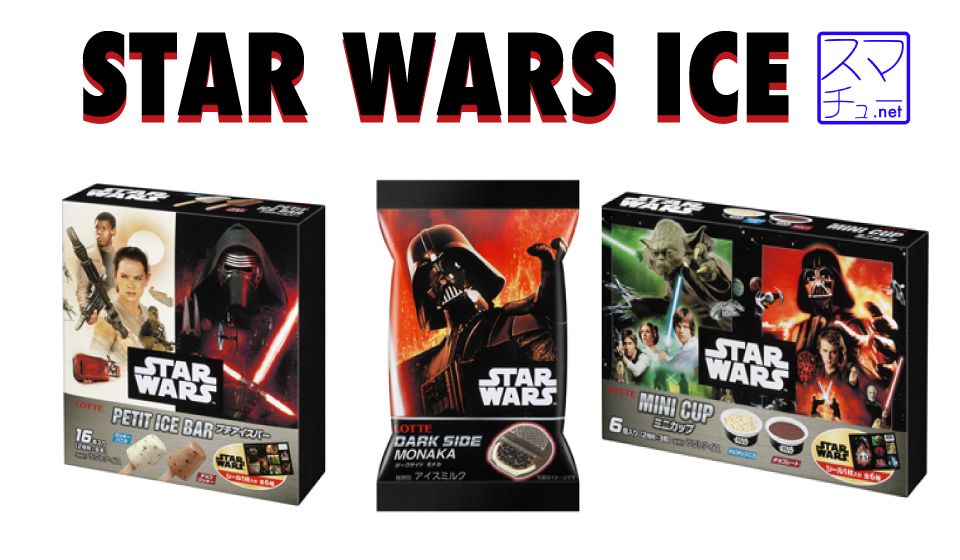 star-wars-ice_1