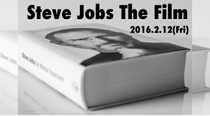 steve-jobs-the-film_2-12