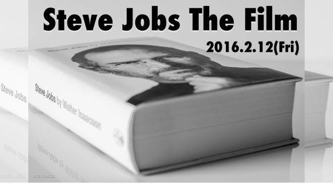 steve-jobs-the-film_2-12