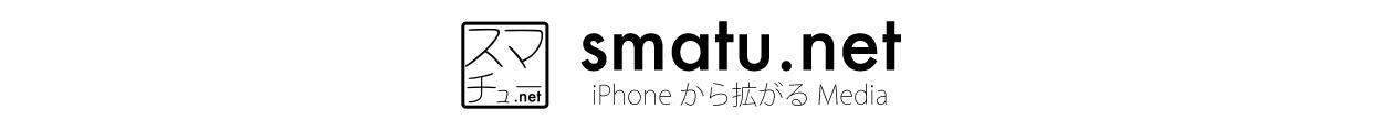 smatu.net