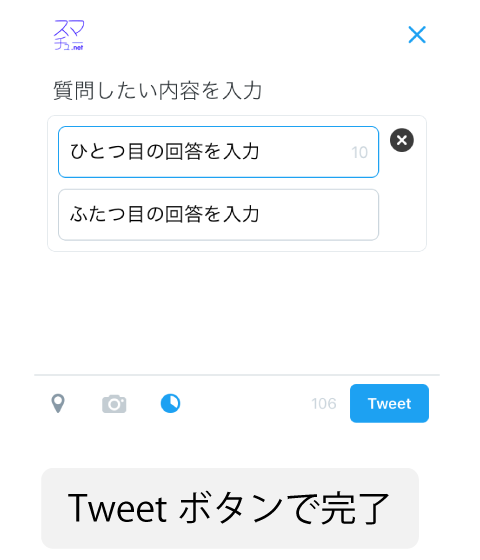 twitter-polls_3
