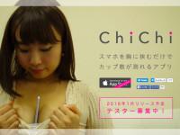 chichi-app